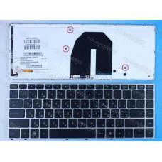 Bàn phím laptop HP Probook 5330,5330M (có đèn) keyboard