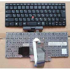 Bàn phím laptop IBM Lenovo Thinkpad Edge E320 E325 E420 E420S E425 (có chuột) tốt keyboard