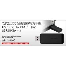 USB thu wifi chuẩn AC 8600 giao tiếp 3.0
